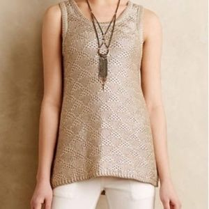 Anthropology Moth| Sweater Vest
